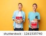 image of two excited beautiful... | Shutterstock . vector #1261535740