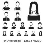 avatar and face black icons in... | Shutterstock .eps vector #1261570210