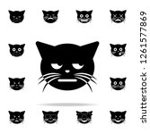 unamused cool cat icon. cat... | Shutterstock . vector #1261577869