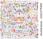 chinese new year doodles set.... | Shutterstock .eps vector #1261579300