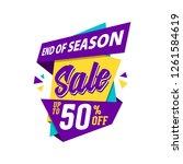 end of season sale. super sale... | Shutterstock .eps vector #1261584619