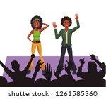 disco people cartoon | Shutterstock .eps vector #1261585360