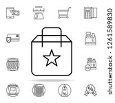 selected package icon. online...
