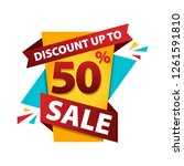 sale banner template design ... | Shutterstock .eps vector #1261591810