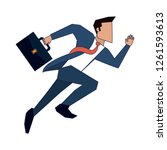 businessman successful... | Shutterstock .eps vector #1261593613