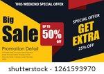 sale banner template background ... | Shutterstock .eps vector #1261593970