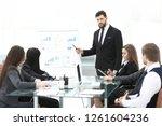 attentive business partners... | Shutterstock . vector #1261604236