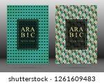 ottoman pattern vector cover... | Shutterstock .eps vector #1261609483