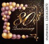 80 year anniversary celebration ... | Shutterstock .eps vector #1261612870