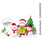 christmas background with santa ... | Shutterstock .eps vector #1261644310