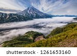 mountains and volcanoes.... | Shutterstock . vector #1261653160