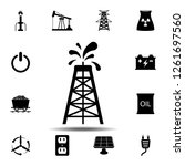oil rig icon. simple glyph...