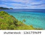 cockburn island landscape of... | Shutterstock . vector #1261759699