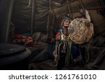 mongolia shaman doing authentic ... | Shutterstock . vector #1261761010