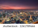 cityscape of light traffic with ... | Shutterstock . vector #1261789666
