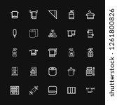 editable 25 dispenser icons for ... | Shutterstock .eps vector #1261800826