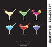 margarita banana   strawberry ... | Shutterstock .eps vector #1261808869