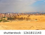 view of cairo city  capital of... | Shutterstock . vector #1261811143