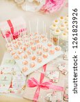 festive candy bar at the... | Shutterstock . vector #1261823926
