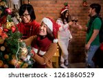 asian student on christmas and... | Shutterstock . vector #1261860529