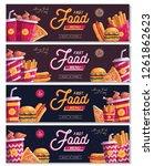 fast food menu horizontal...   Shutterstock .eps vector #1261862623