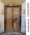 fes  morocco   28 november ... | Shutterstock . vector #1261876990