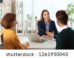human resources manager... | Shutterstock . vector #1261950043