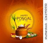 happy pongal religious festival ... | Shutterstock .eps vector #1261950550
