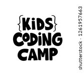 kids coding camp  hand drawn... | Shutterstock .eps vector #1261957663