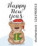 happy new year. festive card... | Shutterstock .eps vector #1261983013