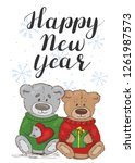 happy new year. festive card... | Shutterstock .eps vector #1261987573