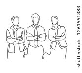 business team continuous line... | Shutterstock .eps vector #1261991383