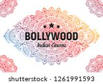 bollywood indian cinema. movie... | Shutterstock .eps vector #1261991593