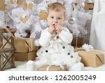 sweet little girl  eight months ... | Shutterstock . vector #1262005249