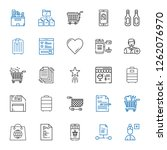 add icons set. collection of... | Shutterstock .eps vector #1262076970