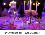 table set for an event party or ... | Shutterstock . vector #126208814