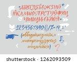 cyrillic calligraphic alphabet. ... | Shutterstock .eps vector #1262093509