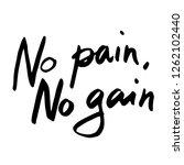 no pain  no gain. vector slogan. | Shutterstock .eps vector #1262102440