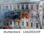 odessa  ukraine   dec. 29  2016 ... | Shutterstock . vector #1262303149
