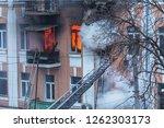 odessa  ukraine   dec. 29  2016 ... | Shutterstock . vector #1262303173