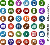 color back flat icon set  ... | Shutterstock .eps vector #1262326990
