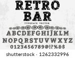 vintage font handcrafted vector ...   Shutterstock .eps vector #1262332996