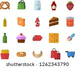 color flat icon set cake flat... | Shutterstock .eps vector #1262343790