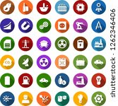 color back flat icon set  ... | Shutterstock .eps vector #1262346406