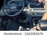 a mechanic repairs an germany... | Shutterstock . vector #1262382676
