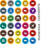 white solid icon set  school... | Shutterstock .eps vector #1262400976