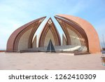 islamabad  pakistan march 22 ... | Shutterstock . vector #1262410309