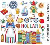 holland netherlands doodle... | Shutterstock .eps vector #1262417803