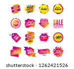 sale banner templates design.... | Shutterstock .eps vector #1262421526
