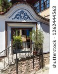 plovdiv  bulgaria   july 5 ... | Shutterstock . vector #1262444563